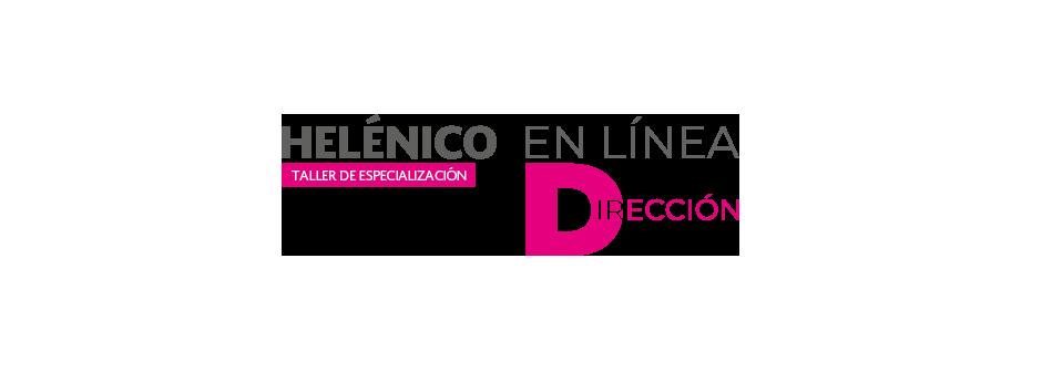 b_HELENICO_2019_01_logo