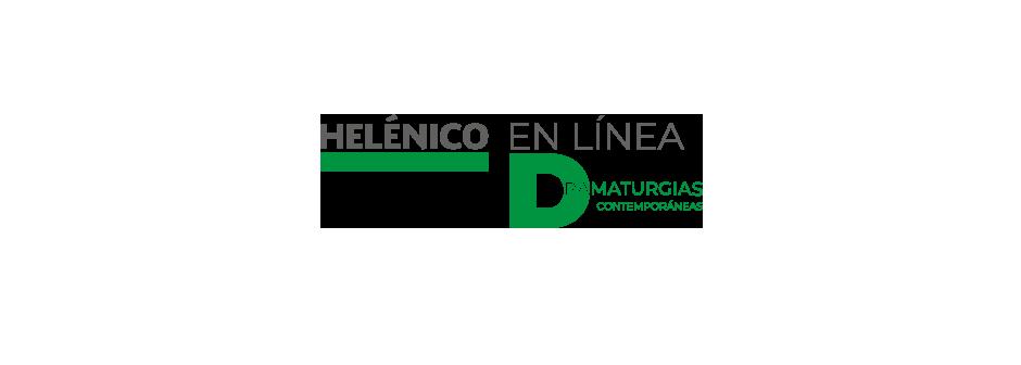 b_dramaturgias_contemporaneas_logo